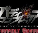 Buddy Complex Wikia: Support Groups