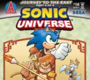 Sonic Universe issues