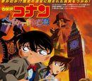 Detective Conan 6: El fantasma de Baker Street