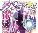 Hayate no Gotoku! Manga Volume 40