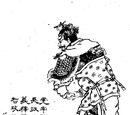 Zhang Fei 張飛