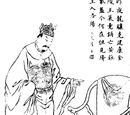 Sun Hao 孫皓