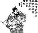 Romance of the Three Kingdoms/chapter 005