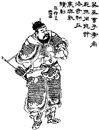 Cao Ren - Qing ZQ-SGYY.jpg