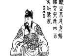 Emperor Xian of Han 漢獻帝