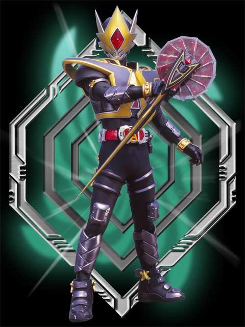 Junichi Shimura... Kamen Rider Glaive Belt
