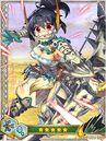 MHBGHQ-Hunter Card Bow 009.jpg