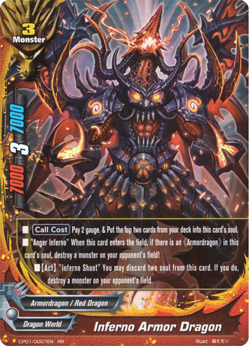 Fcbf Inferno Armor Dragon Other Tcg Discussion Yugioh Card Maker Forum Forged from the scales of the strongest lizards, it is impressive. yugioh card maker