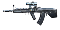 http://img3.wikia.nocookie.net/__cb20140330130203/crossfirefps/images/thumb/9/91/Vepr.png/200px-0,300,17,167-Vepr.png