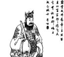Romance of the Three Kingdoms chapters