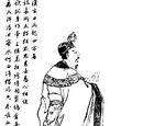 Romance of the Three Kingdoms/chapter 017