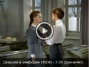 (1958) Девушки в униформе.png