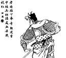 Ding Feng 丁奉