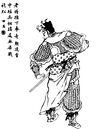 Ding Feng - Qing ZQ-SGYY.jpg