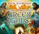Греческие боги Перси Джексона