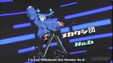 """Mekakucity Actors"" Anime CM 01"