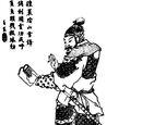 Deng Ai 鄧艾