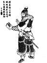 Deng Ai - Qing ZQ-SGYY.jpg