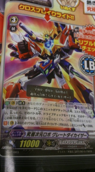Monthly Bushiroad - April Issue 847139914