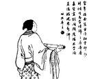 Zhong Hui 鍾會