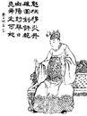 Cao Pi - Qing ZQ-SGYY.jpg