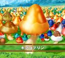 Mushroom Pudding