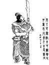 Cao Hong - Qing ZQ-SGYY.jpg