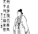Cao Zhi 曹植