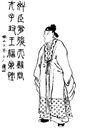 Cao Zhi - Qing ZQ-SGYY.jpg