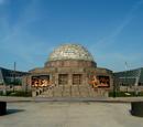 Erudite/Adler Planetarium