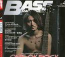 2013.04 BASS MAGAZINE: Ryota