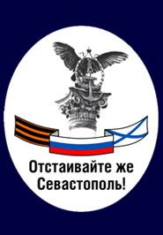 Программа Передач Канала Ств Беларусь