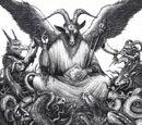 Сатан