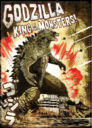 Godzilla 2014 Photo Magnet King of the Monsters 2.jpg