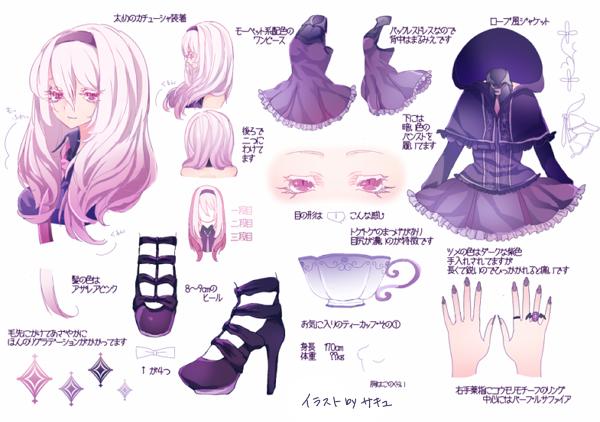UTAU: Gahata Meiji Arte_conceptual_meiji