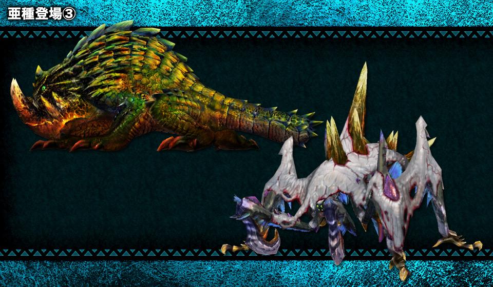 Tetsukabura Subspecies is slime? MH4U-Concept_Artwork_007