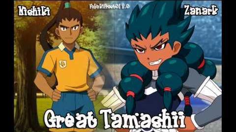 Great Tamashii