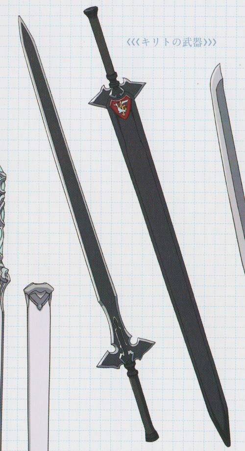 500px-Kirito's_ALO_long_sword_art.png