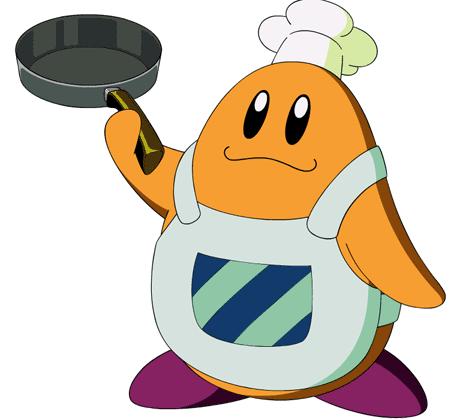 Chef Kawasaki Gif