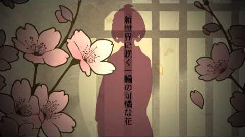 大逆転裁判 -成歩堂龍ノ介の冒険-