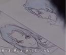 Uzu Sanageyama ConceptDesign face2.png