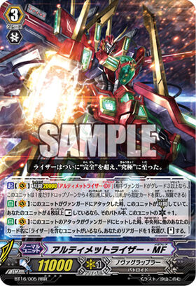 [Booster Pack] BT16 - Legion of Dragons and Blades (16 Mai 2014) 280px-BT16-005-RRR_%28Sample%29