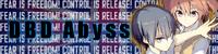 DBD Banner 2014