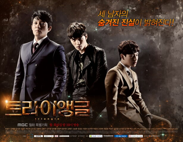 Ganadores - Korea Drama Awards 2014
