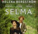 Сельма (2008)