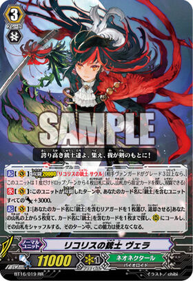 [Booster Pack] BT16 - Legion of Dragons and Blades (16 Mai 2014) 280px-BT16-019-RR_%28Sample%29