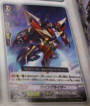 [Booster Pack] BT16 - Legion of Dragons and Blades (16 Mai 2014) 180px-Fl44