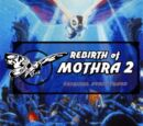 Rebirth of Mothra II (Soundtrack)