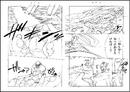Manuscript page 1+2.png