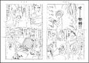 Manuscript page 31+32.png